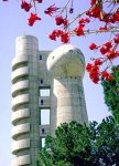 Rehovot - Tower At The Weizmann Institute Of Science
